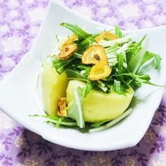 ポテトのニンニクチップサラダ