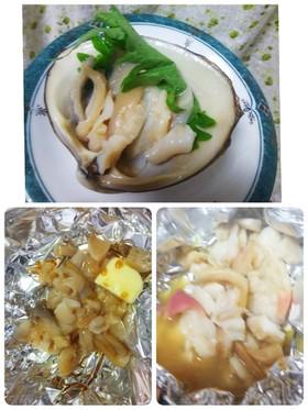 ❄️活きホッキ貝の捌き方刺身&バター醤油