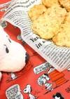 離乳食後期〇カミカミ豆腐ハンバーグ