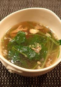 兜すっぽんスープ