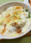 ぬくぬく♨里芋のゆず味噌グラタン
