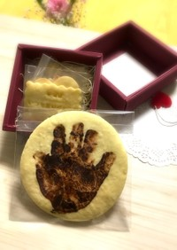 手形クッキー*バレンタインや記念日に