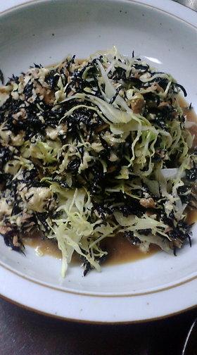 ひじきと豆腐とツナのサラダ