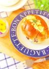 ふわふわ卵のロールパンサンド