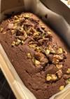 しっとりチョコレートパウンドケーキ