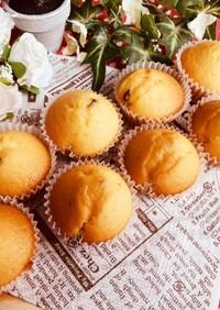 バレンタイン♡ヌテラカップケーキ