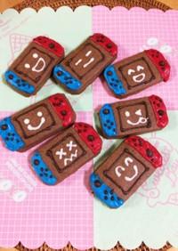 ゲーム大好き君へ贈るスイッチなクッキー