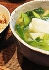 秘境の仙人直伝☆カツオ菜ワンタンスープ