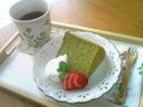ノンオイル・抹茶のシフォンケーキ