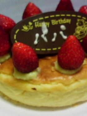 バースデーデコレーション☆チーズケーキ
