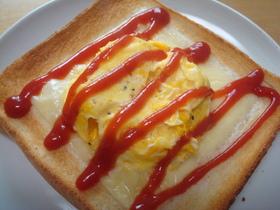 ●○チーズたまごのっけトースト○●