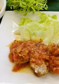 ロースかつトマトソースかけ(腎臓病食)