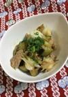 豚と茄子の味噌炒め