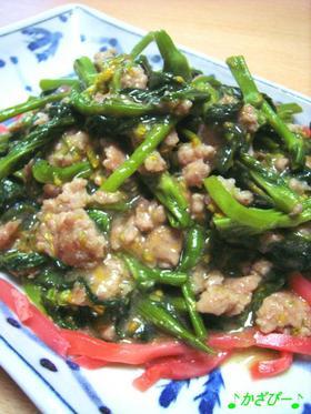 菜の花と豚ひき肉の味噌炒め♪