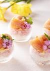 ひな祭り サーモンカップちらし寿司ケーキ