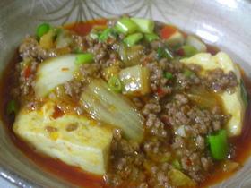 ご飯がススム~!キムチ味の麻婆豆腐