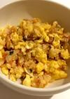 【離乳食完了期】卵とツナトマトチャーハン
