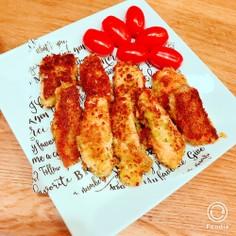 鮭のバジルマヨパン粉焼き