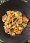 鶏むね肉とキャベツのオーロラ炒め