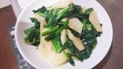 長芋とほうれん草の炒め物の写真