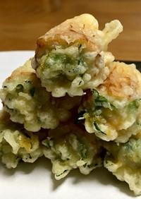 大葉とチーズと竹輪の天ぷら♡