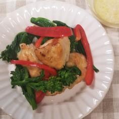 鶏胸肉と菜の花の塩麹ソテー