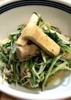 水菜とお揚げのサバ缶煮