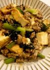 厚揚げと小松菜のそぼろ炒め
