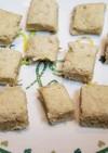 米粉と大豆粉のバナナ蒸しパン