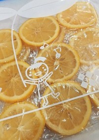 レモンの蜂蜜漬け《冷凍保存》