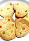 生クリームでクッキー!!