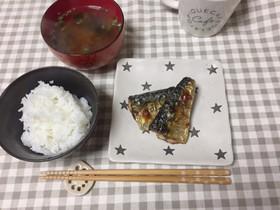 サバの塩焼き☆塩鯖