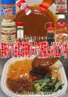 美味ドレの台湾ごま味噌ソースでビビンバ丼