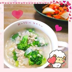 マクロビ☆ブロッコリーと丸麦の春スープ