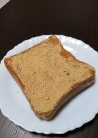 【簡単アレンジ】☆きな粉トースト☆