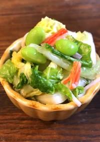 柚子胡椒香る♡枝豆カニカマ白菜のお漬物