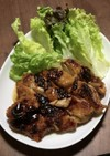 雑な男料理:蜂蜜と豆板醤で鶏肉ソテー!!