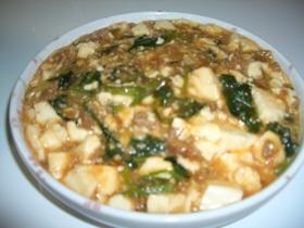 ほうれん草と豆腐のマーボー風