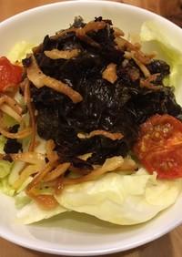 生海苔のペペロンチーノ風サラダ