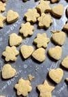 全粒粉とおからのサクサククッキー