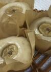 米粉とバナナの蒸しパン