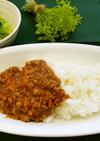 キーマカレー(腎臓病食)