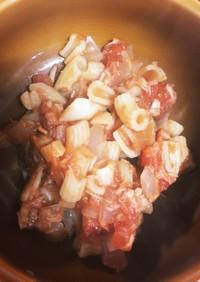 離乳食後期☆ツナとマカロニのトマト煮