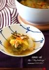 白菜とツナの旨煮・ほんのり白味噌味。