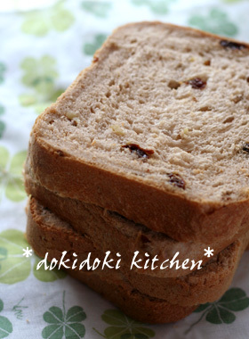 ホシノ天然酵母♡黒糖くるみレーズン食パン