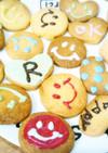 ホワイトデーに◎簡単可愛い手作りクッキー