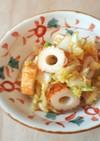 簡単もう一品♪白菜と竹輪のポン酢和え