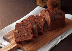 栗のチョコパウンドケーキ