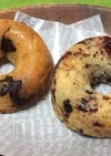 焼きドーナツ&リンゴンベリー