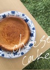絶対美味しいチーズケーキ 秘密のレシピ
